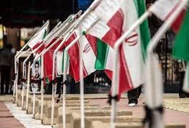 امنیت و پیشرفت کشور مرهون خون شهدا و از جانگذشتگی آزادگان است