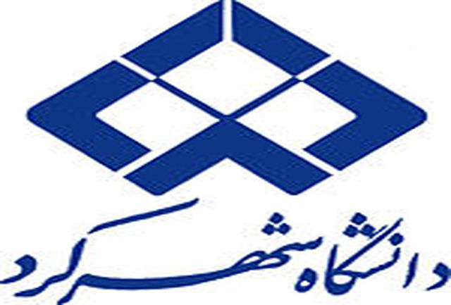 اولین دوره مسابقات جام ملی سرعت پهپاد هادر دانشگاه شهرکرد برگزار میشود