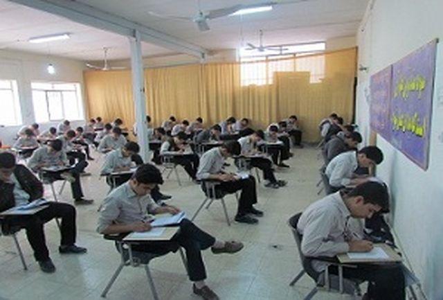 شرکت 9 هزار و 460 دانش آموز در آزمون مدارس نمونه دولتی