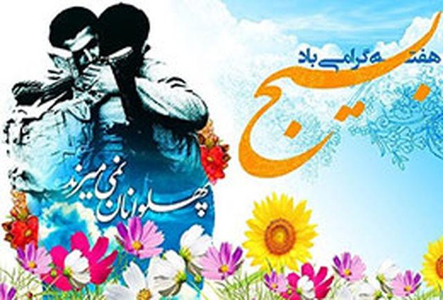 500برنامه متنوع هفته بسیج در جهرم برگزار می شود