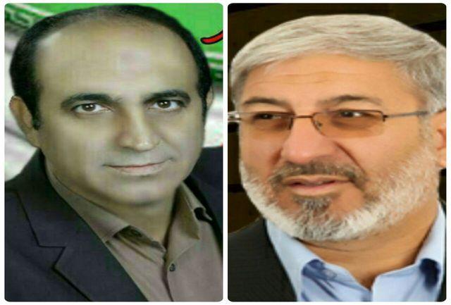 صید محمد بیرانوند ومحمد رضا ملکشاهی راد با اعتماد مردم خرم آباد روانه بهارستان شدند