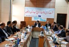 برگزاری دهمین جلسه شورای حفاظت از منابع آب استان هرمزگان