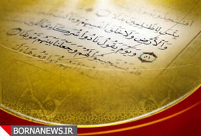 اجرای طرح تربیت قرآنی كاركنان در زندانهای قزوین