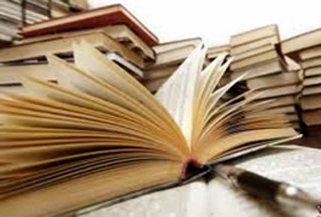 برگزاری نخستین نمایشگاه تخصصی کتاب در زمینه موسیقی