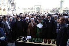 پیکرمطهر حجت الاسلام و المسلمین قرهی درقم تشییع و به خاک سپرده شد