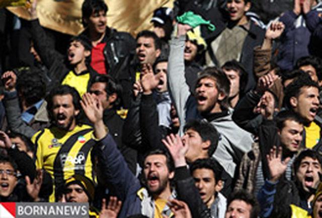 تجمع اعتراضآمیز سپاهانی ها در خیابان حکیم نظامی اصفهان