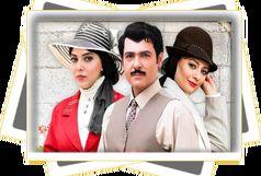 رونمایی از نماهنگهای سریال
