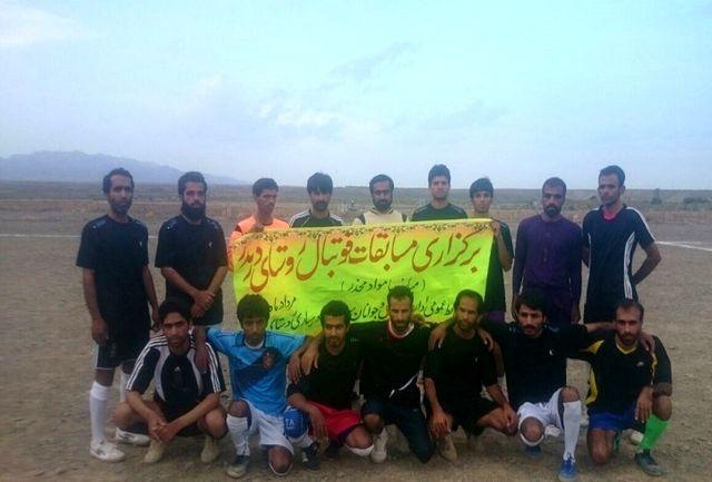 مسابقات فوتبال دهیاری ها در سراوان برگزار شد