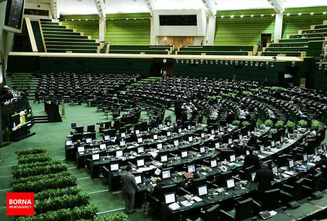 دو لایحه موافقت نامه همکاری اقتصادی در مجلس تصویب شد
