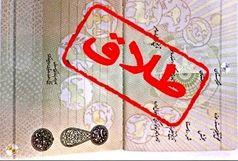سیستان و بلوچستان پایینترین نرخ طلاق را در کشور دارد