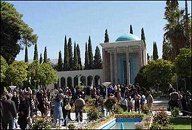 شیراز میزبان همایش تخصصی گردشگری نوروز میشود