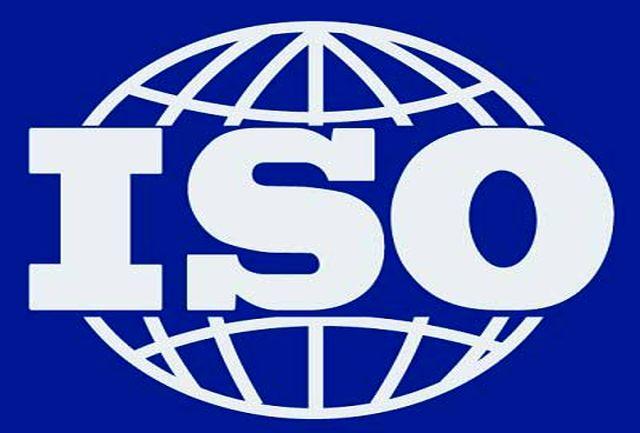 اعتبار گواهینامه 2008-9001ISO سازمان برای یک سال دیگر تمدید شد