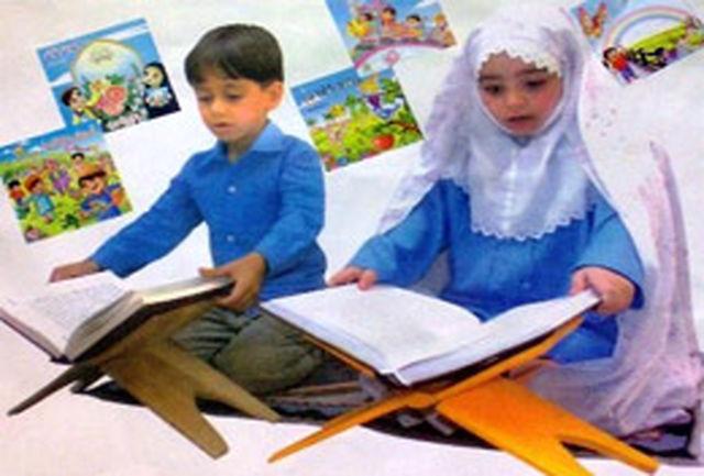 اختتامیه جشنواره قرآن کریم وعترت در خراسانشمالی برگزار شد
