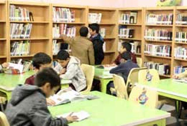 کتابخانه های مدارس استان البرز تجهیز می شوند