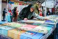تمدید مهلت ثبت نام نمایشگاههای کتاب زنجان، یاسوج، کرج و ارومیه