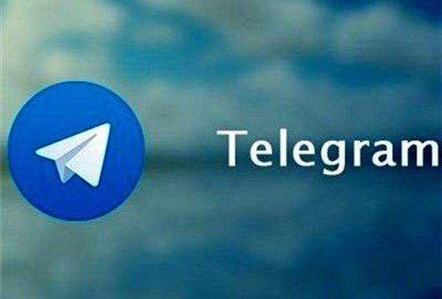 <br />راز اختلال تلگرام لو رفت<br />