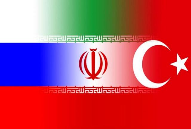 پنجمین نشست مشترک ایران، روسیه و ترکیه برگزار شد