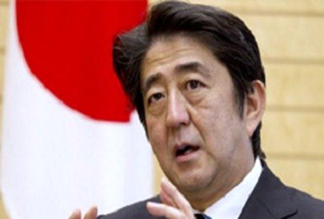 نخستوزیر ژاپن پارلمان را منحل کرد