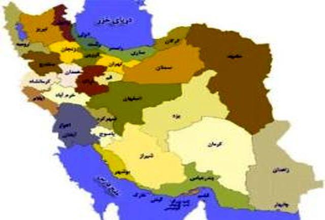تغییر نام در تقسیمات كشوری استانهای كرمانشاه و خوزستان