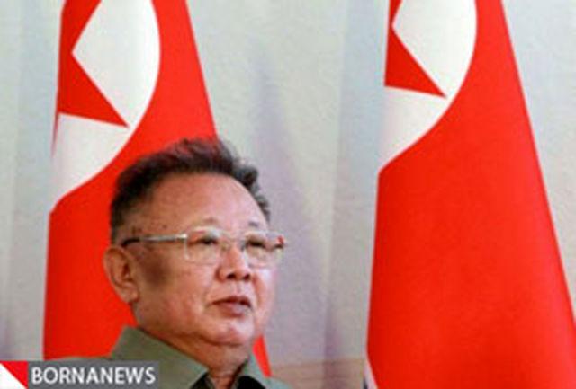رهبر کره شمالی به چین سفر می کند