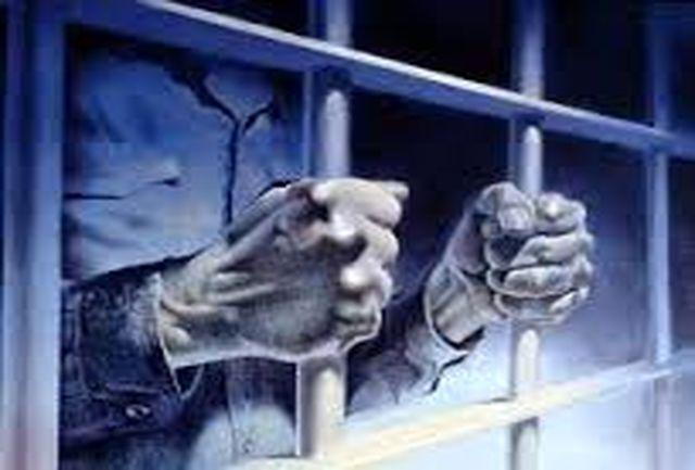آغاز اجرای طرح جایگزین مجازات حبس در استان