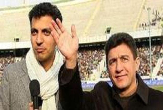 عادل فردوسی پور در کنار صدا پیشه جناب خان + عکس
