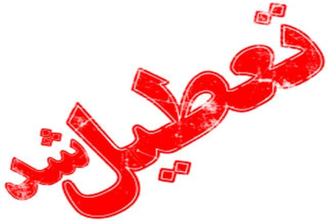تعطیلی شهر تهران در روز تحلیف ریاست جمهوری
