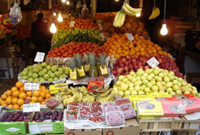معرفی 45 مباشر خرید میوه در چهارمحالوبختیاری