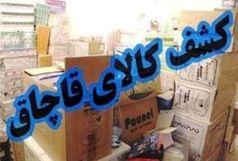 کشف محموله بزرگ ظروف آشپزخانه قاچاق در آذربایجان غربی