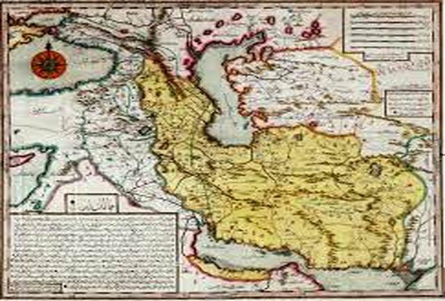 موزه دائمی نقشه های خلیج فارس در جزیره هرمز