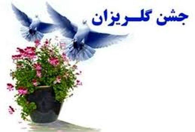 جشن گلریزان آزادسازی زندانیان جرایم مالی شهرستان گرمی برگزار میشود