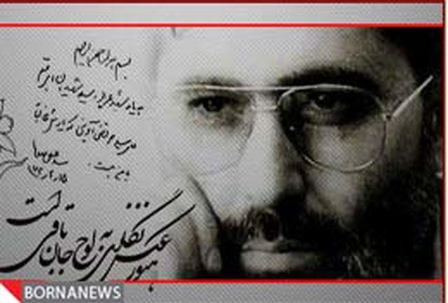 تجدید میثاق جبهه فعالان اهل قلم بر مزار شهید آوینی