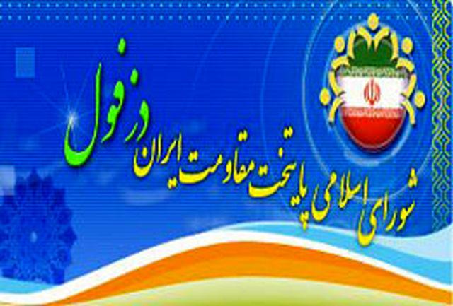 شورای شهر دزفول به دنبال ایجاد مونوریل تا اندیمشک