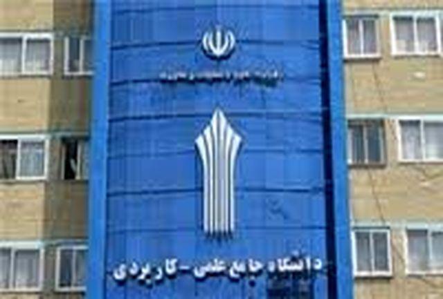 بازدید وزیر علوم اقلیم کردستان عراق در دانشگاه علمی-کاربردی ایران