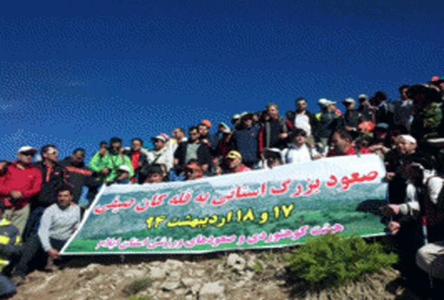 صعود بهاره کوهنوردان استان به قله کان صیفی