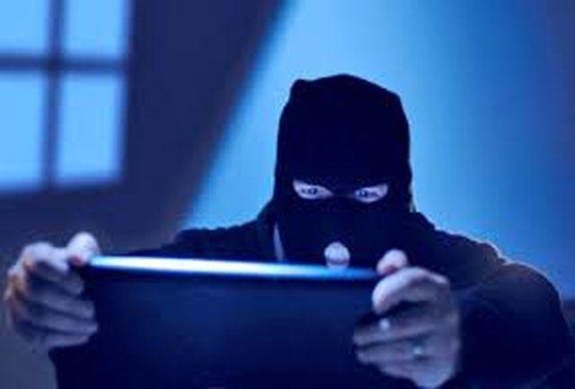 ارایه اینترنت رایگان و سرقت اطلاعات کاربران توسط هکر شیرازی