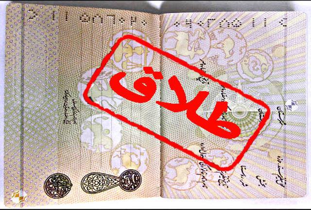 استان قم باید در زمینه کاهش آمار طلاق و افزایش ازدواج به الگو تبدیل شود