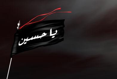 نوحه بنی فاطمه در شب دوم محرم/ بشنوید